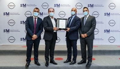 Al Masaood Automobiles, has been honoured by Nissan Middle East