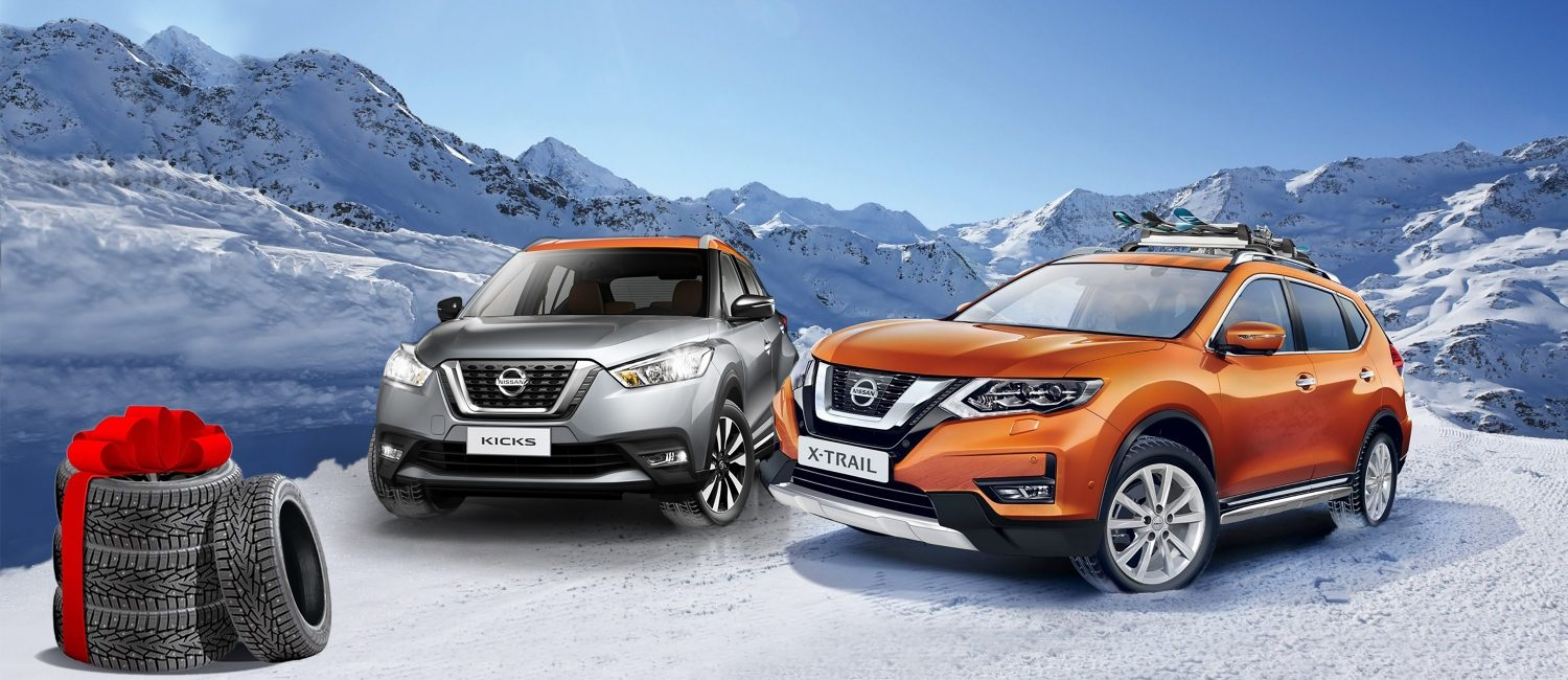 nissan armenia special offer december 2019
