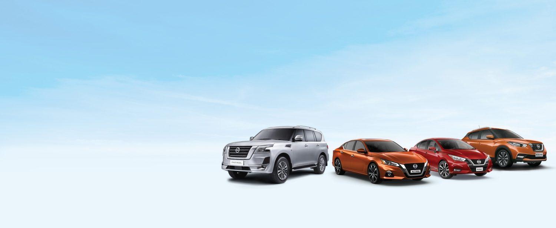 Nissan Bahrain Official Website