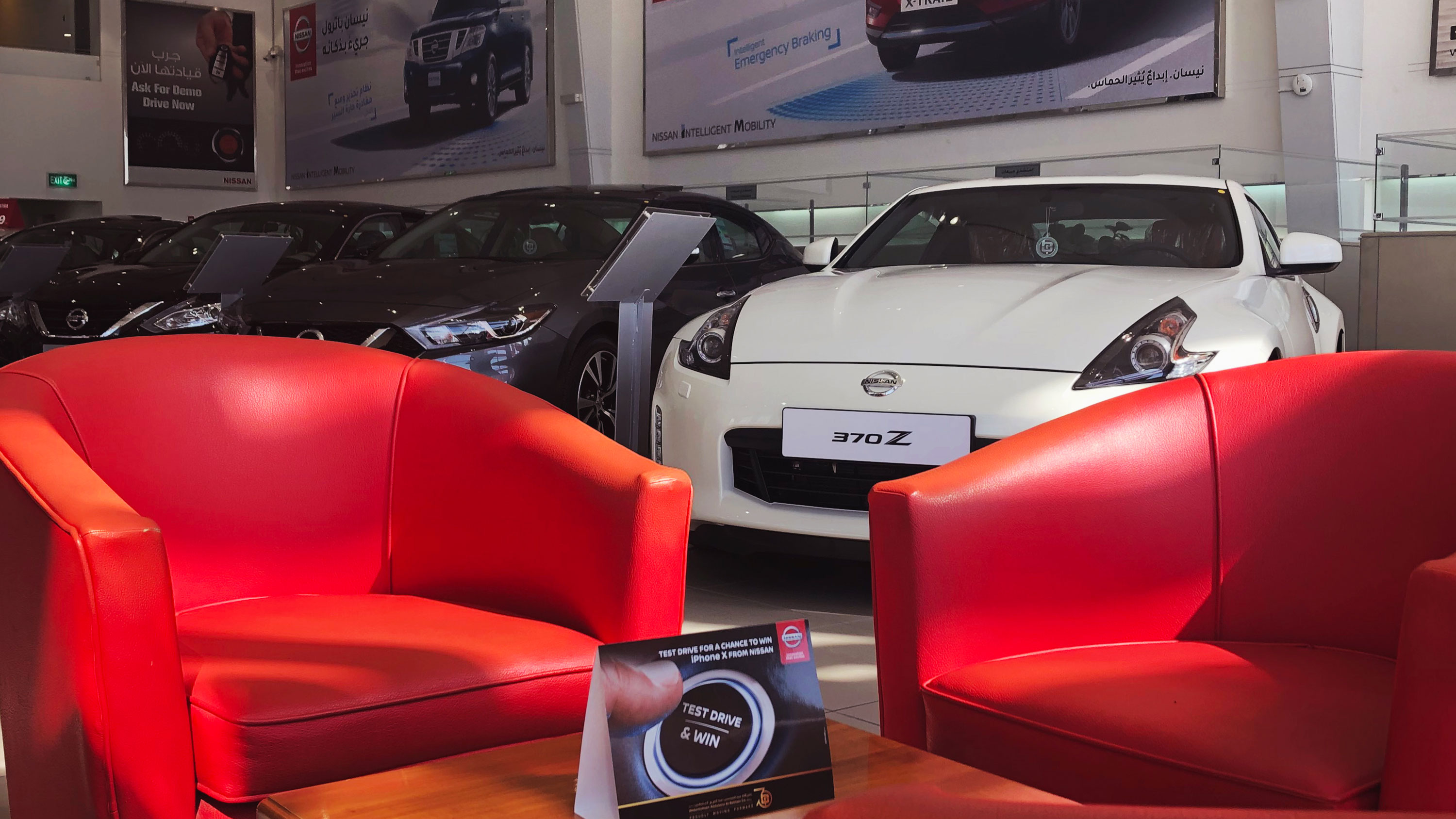 Nissan Showroom Couch