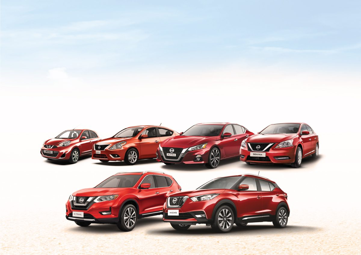 Nissan Range July 2019 Special Offers