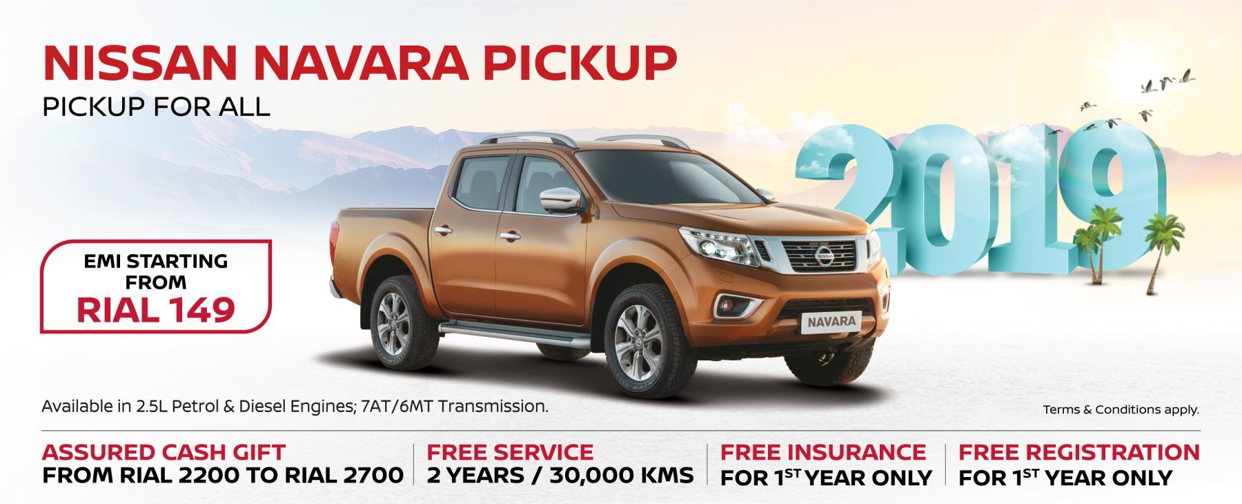 Nissan Navara January Offer 2019