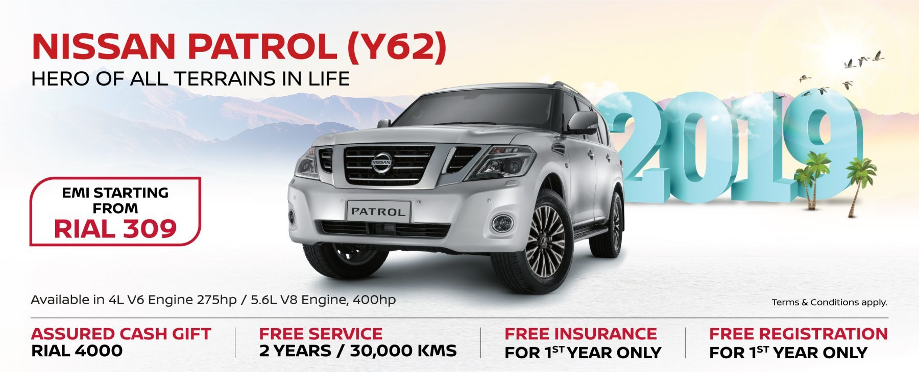 Nissan Patrol January Offer 2019
