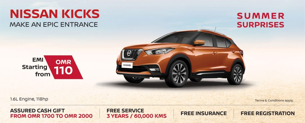 Nissan Kicks July 2019 Special Offers
