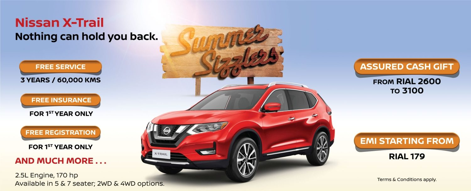 Nissan X-Trail February Offer 2018