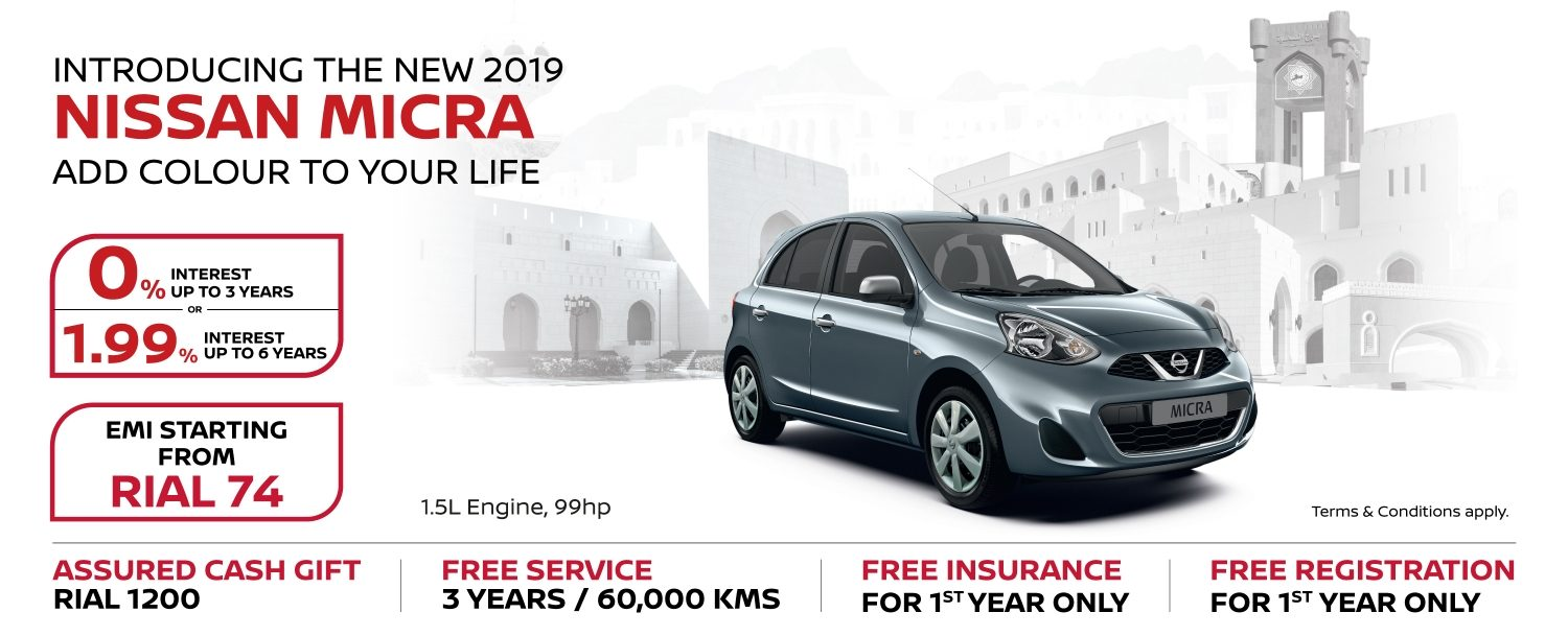 Nissan Micra October Offer 2018