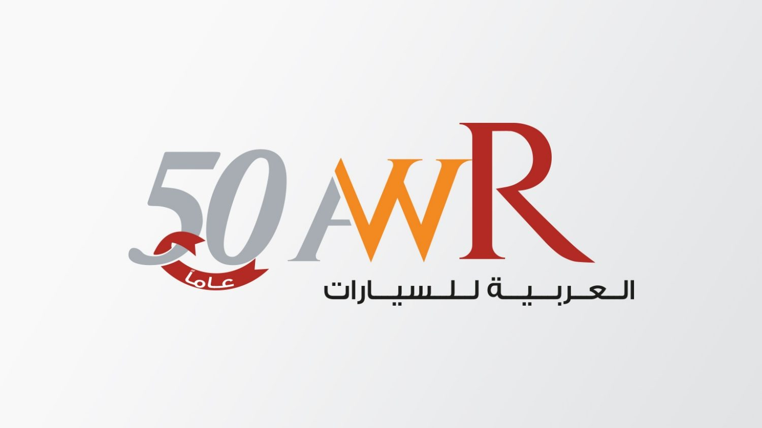 AWRostamani 50 Years- Arabian Automobiles