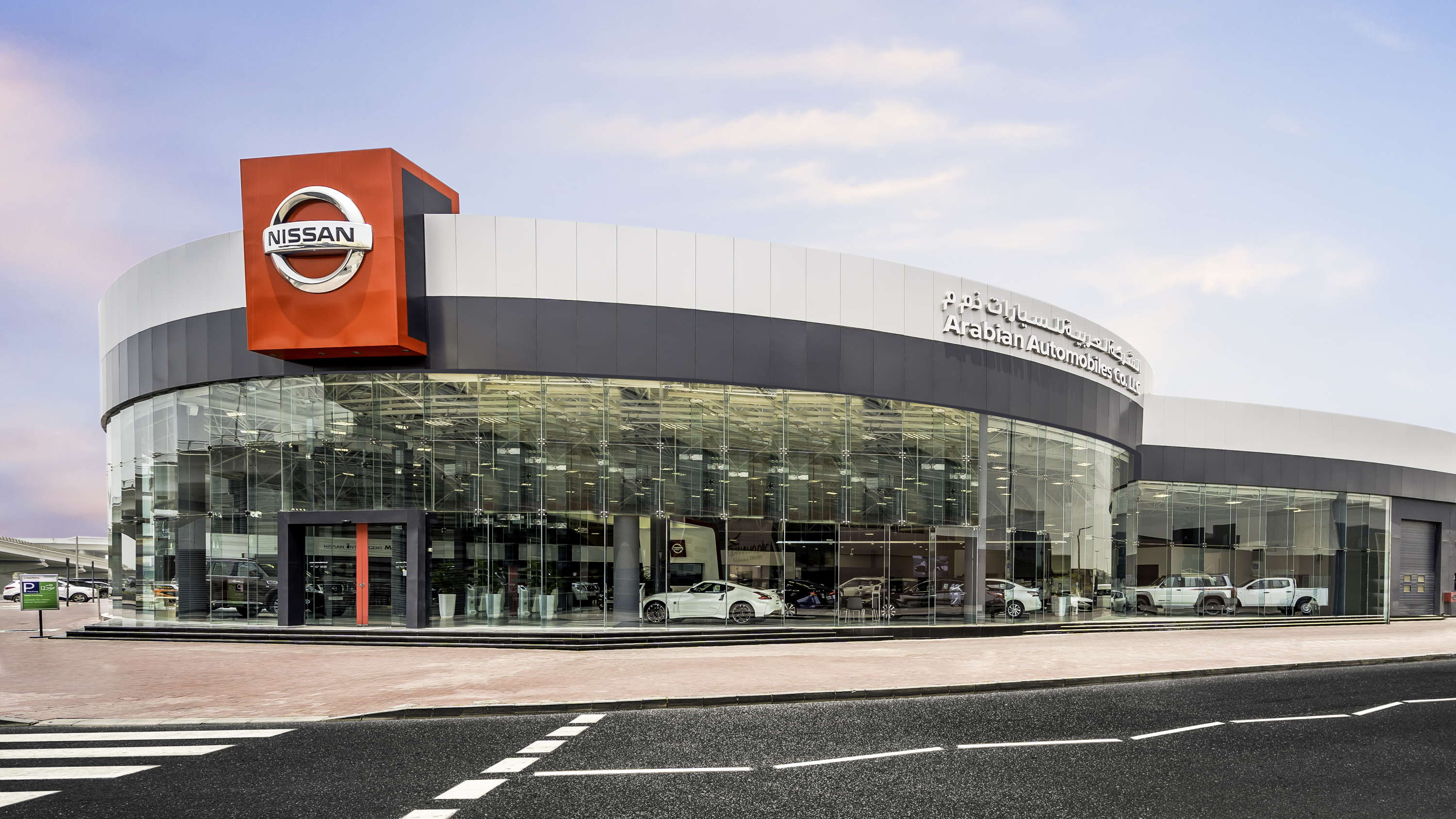 Nissan Dubai Showroom Exterior