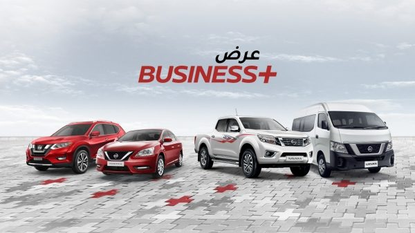 Business Plus Offer