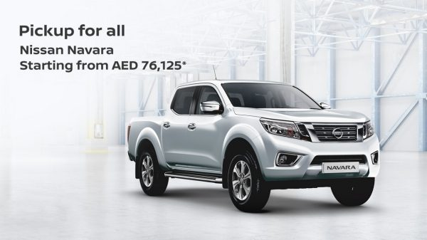 2020 NEW NISSAN NAVARA PICK UP