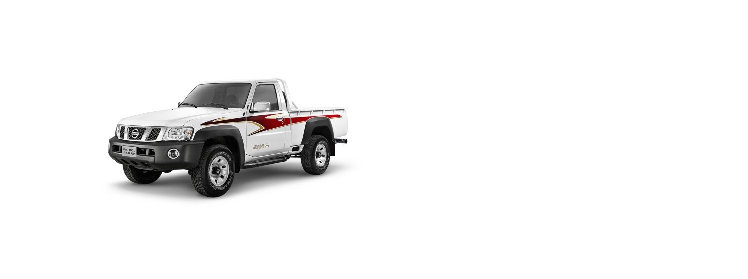 PATROL PICKUP WHITE