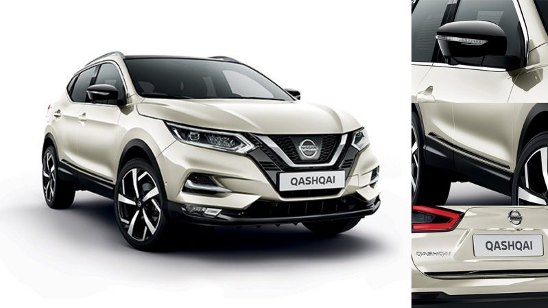 collection de remise regard détaillé dégagement Accessoires Nissan QASHQAI - SUV - Crossover | Nissan