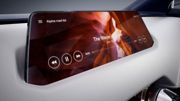 Experience Nissan - Concept car - Sway - information screen