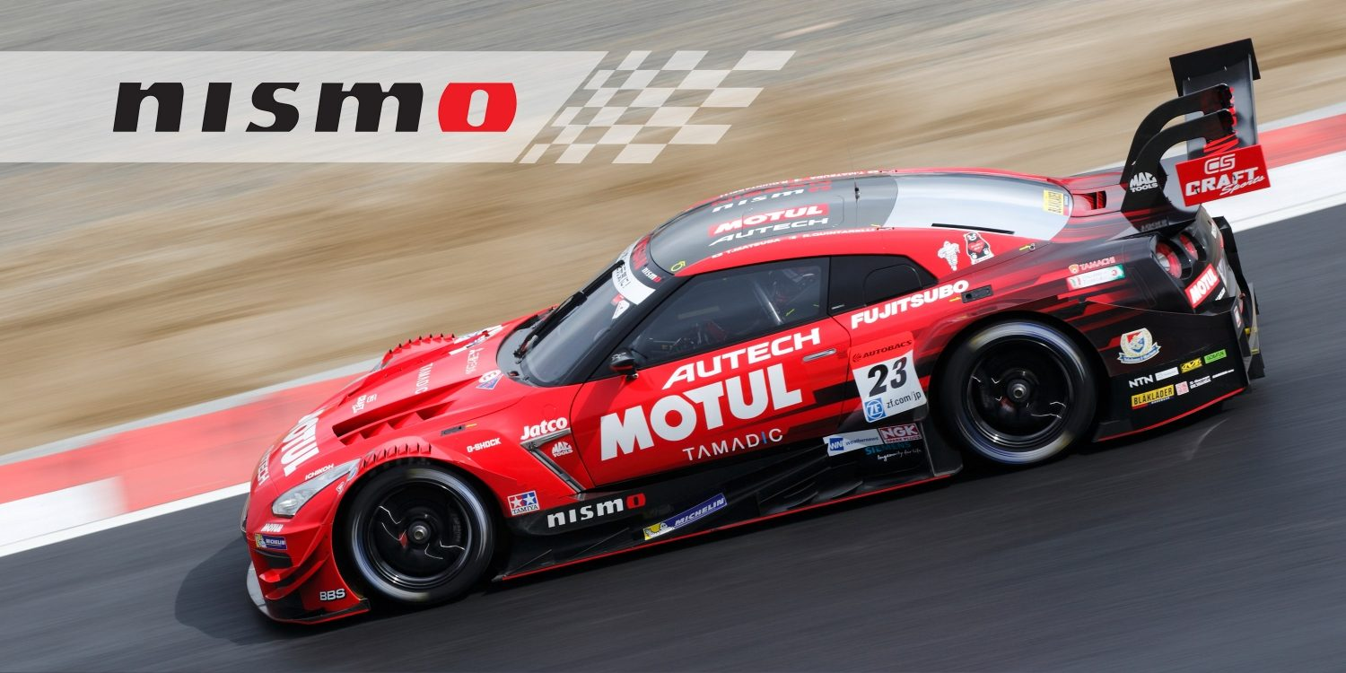 NISMO GT-R driving shot on race track