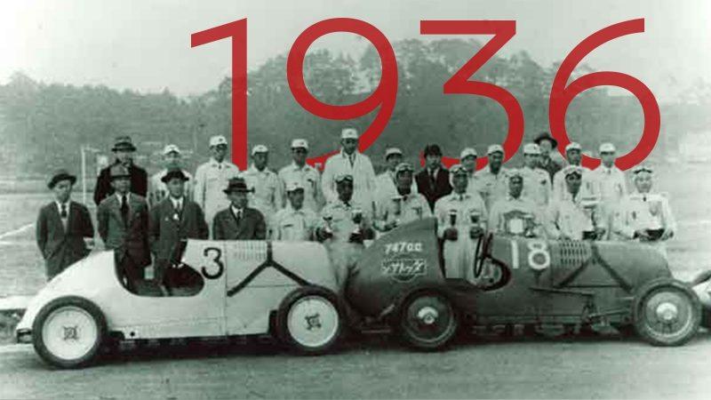 1936 Datsun NL75 auf der Rennstrecke