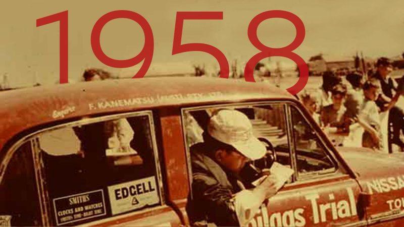 1958 Nissan racing at the Australian Rally