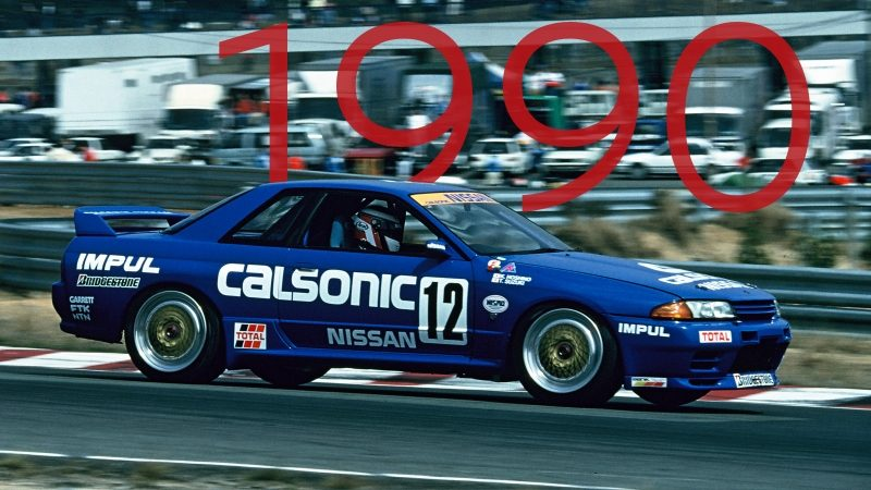 1990 GT-R Racing bei den All-Japan Touring Car Championships