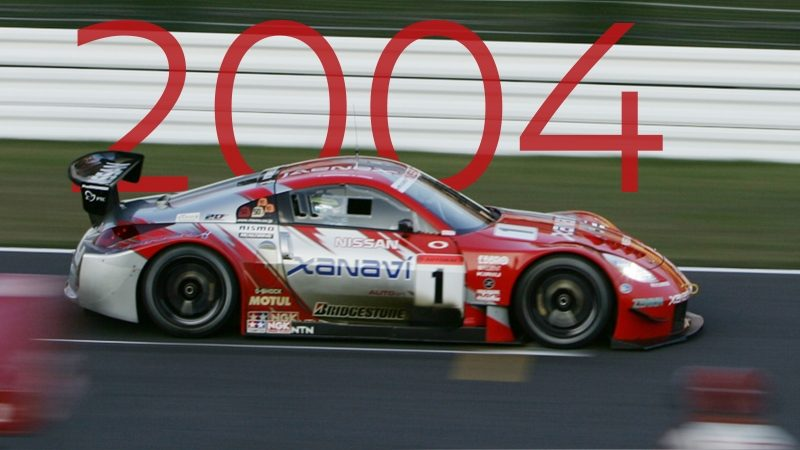 Fairlady Z 2004 na šampionáte All-Japan GT Championship