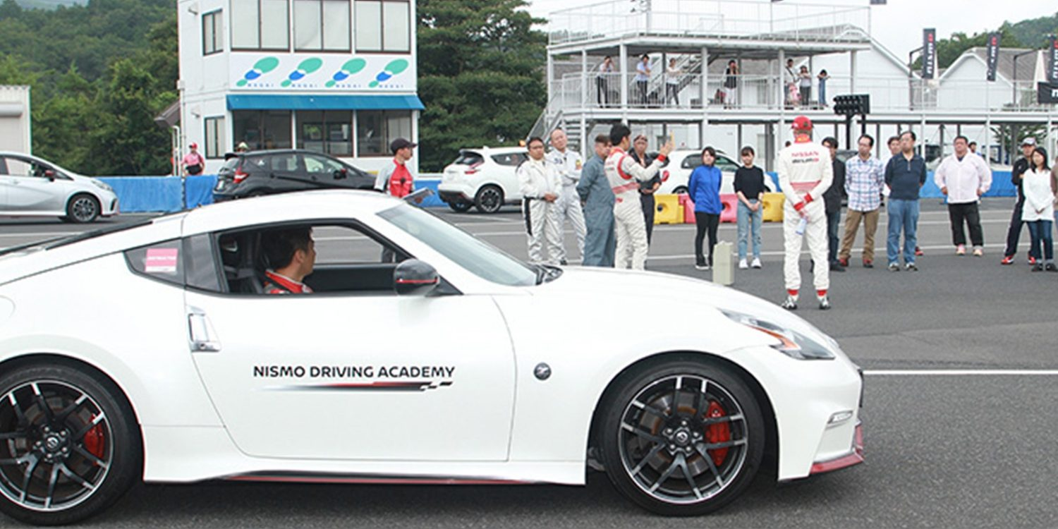 Nismo Driving Academy do 370Z Nismo