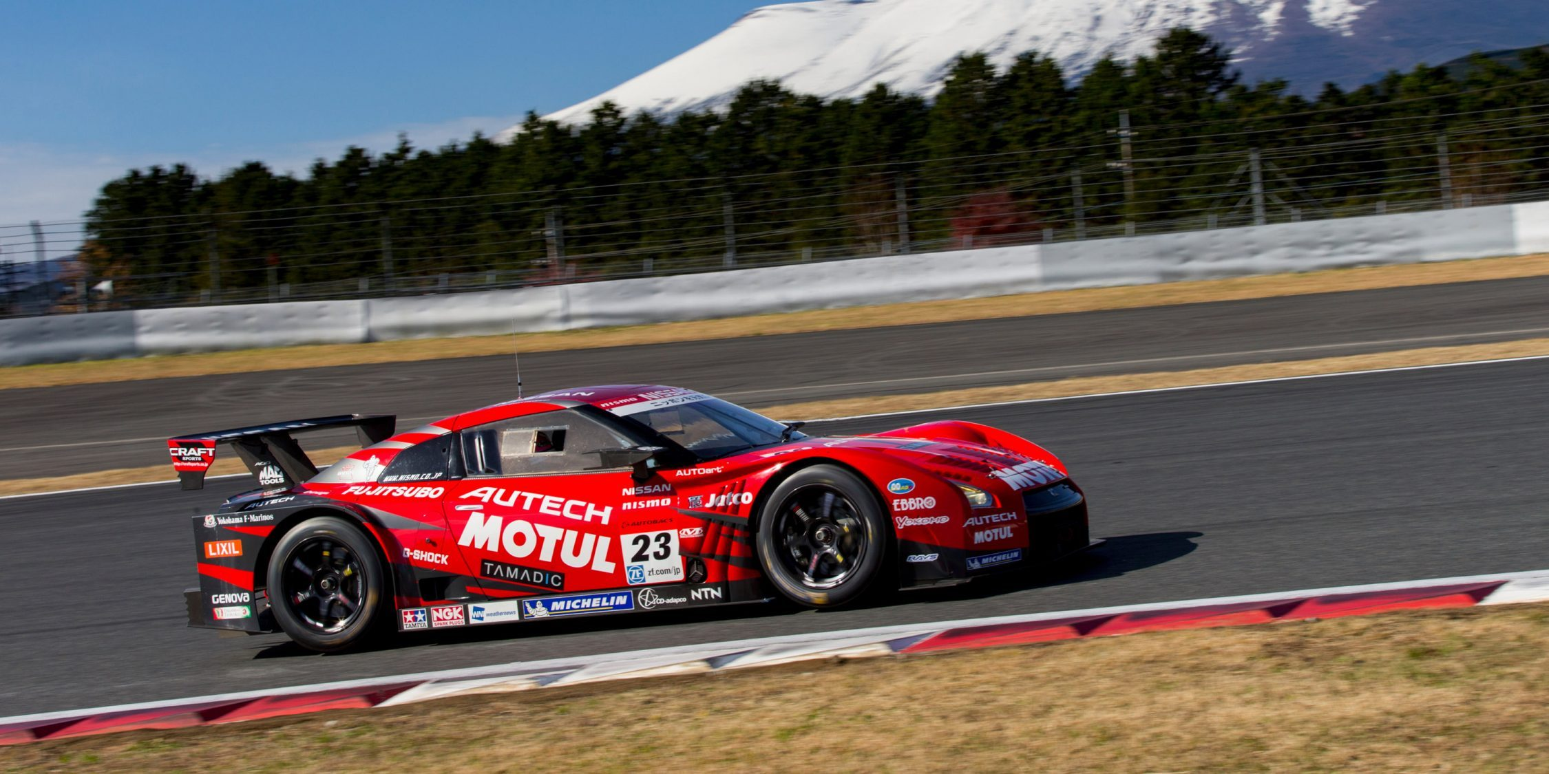 Nissan GT-R NISMO profile on racetrack