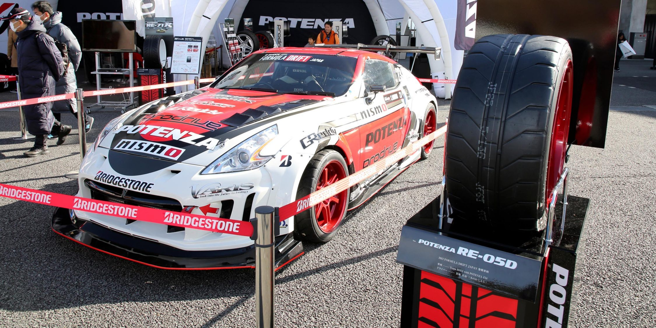 Nissan 370Z NISMO on display