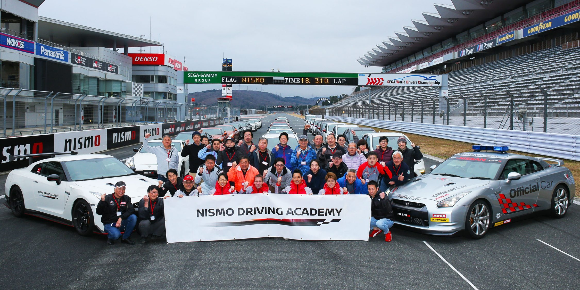 NISMO Driving Academy group shot