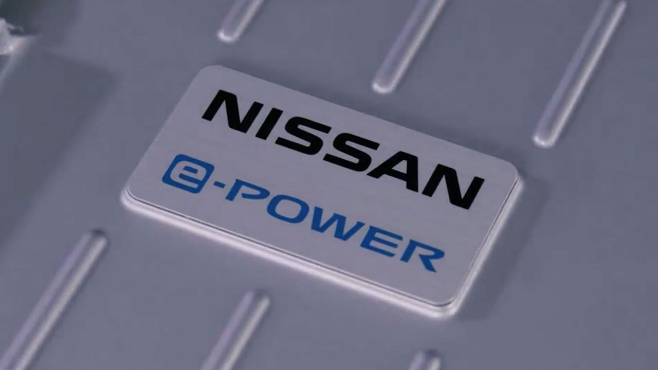 Логотип Nissan E-Power
