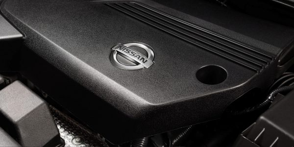 Nissan Altima engine cover