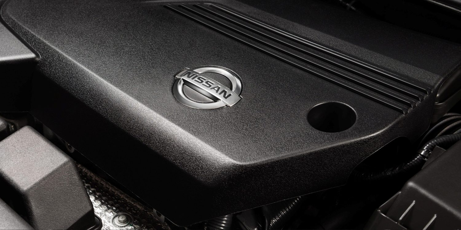 Nissan Altima 4-cylinder engine cover