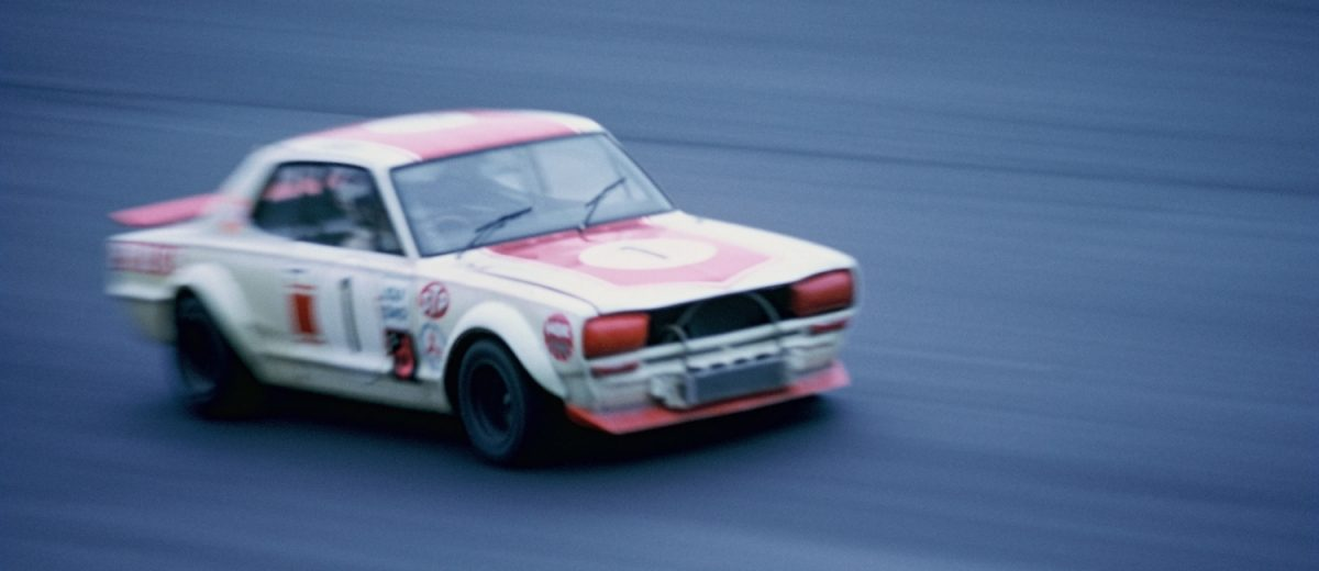 1971 Nissan Skyline 2000GT-R on track