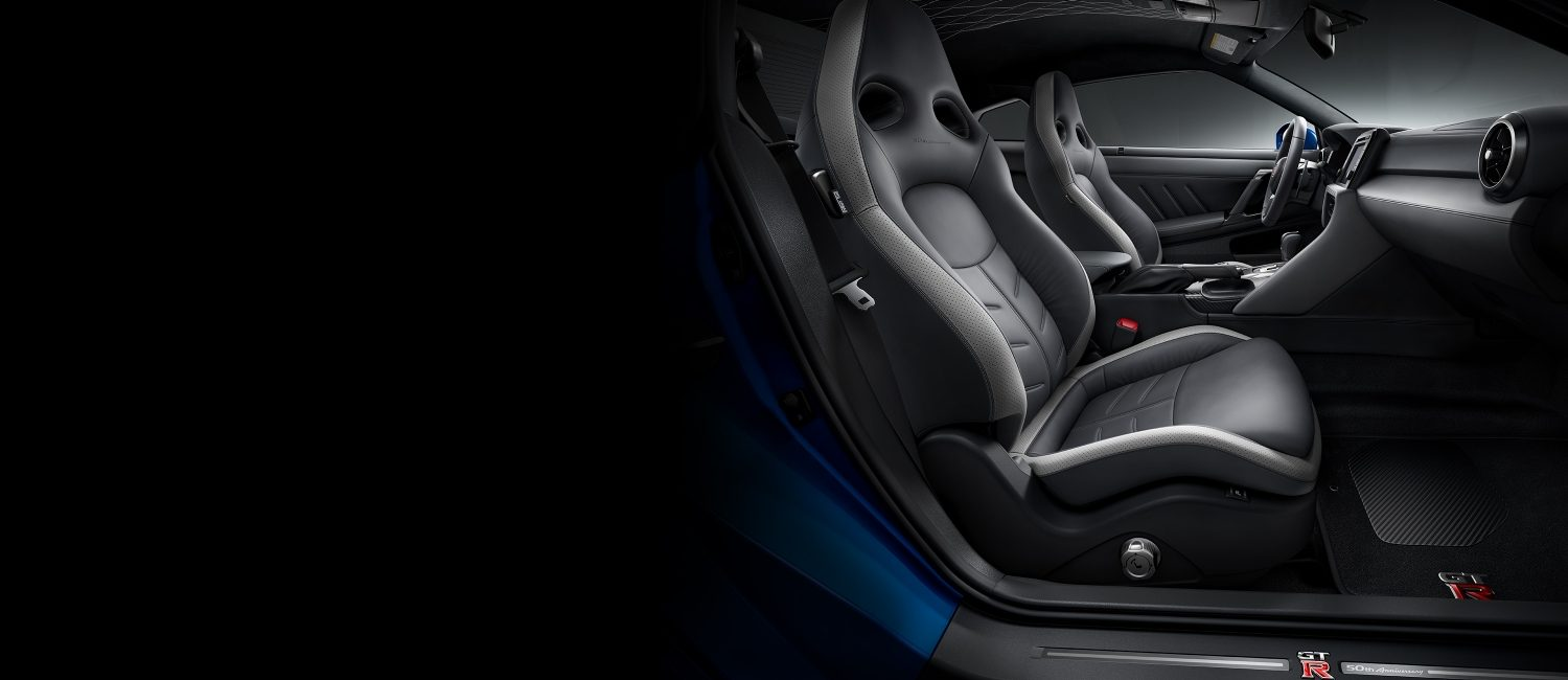 Nissan GT-R 50th Anniversary Edition seats