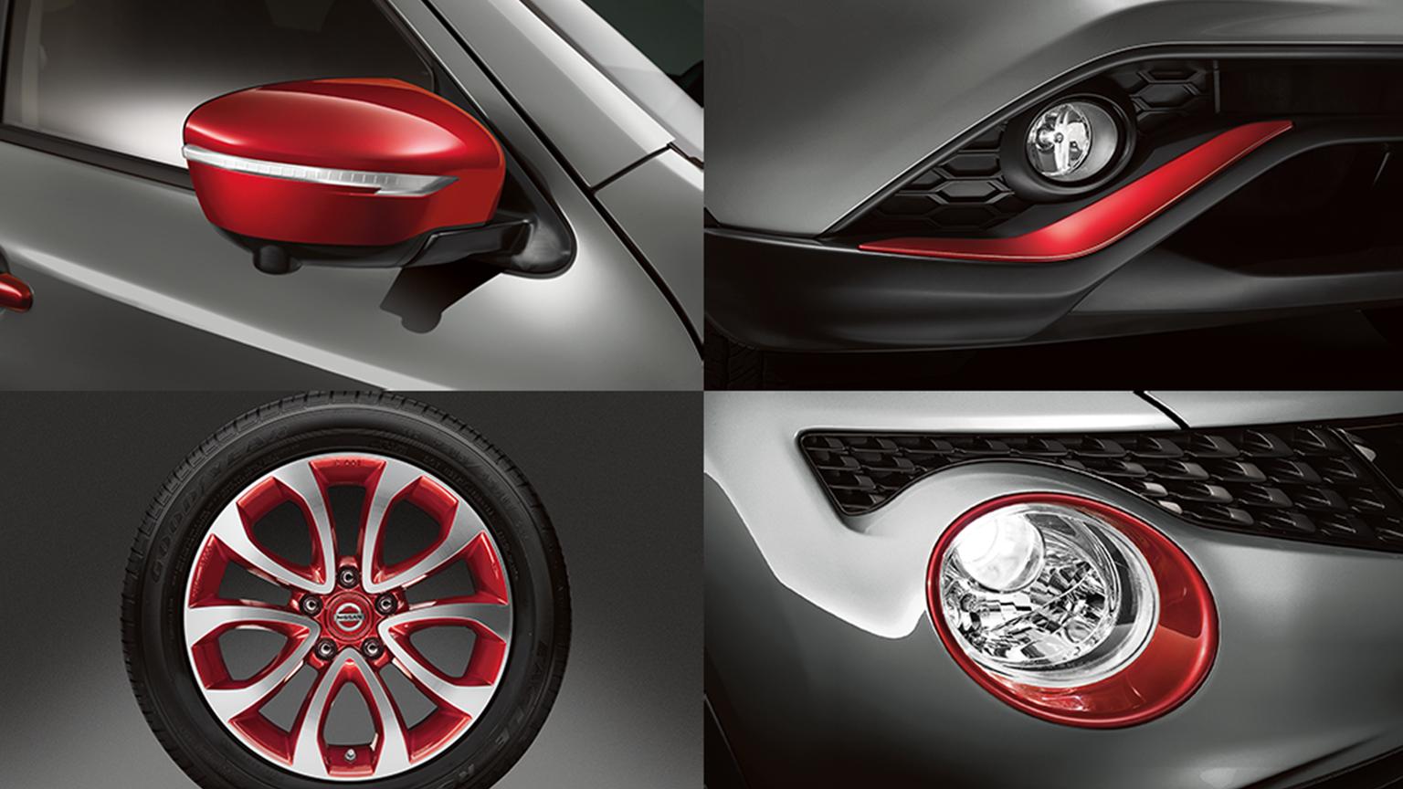 Nissan JUKE— персонализация— комплектация кузова