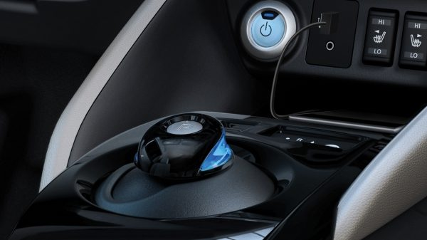 New Nissan LEAF blue accents on drive selector