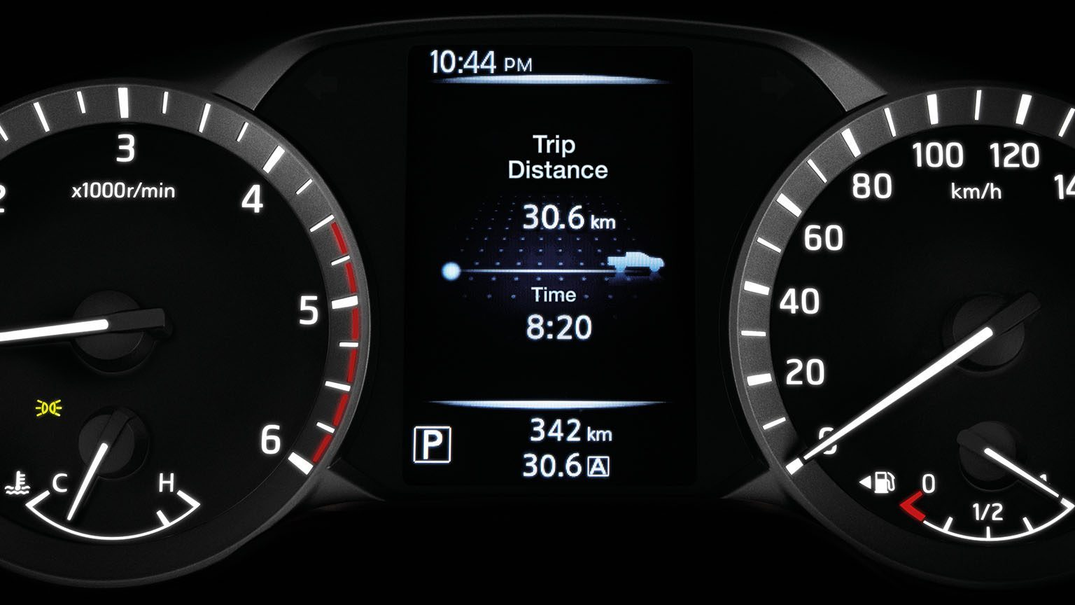Trip Distance Display