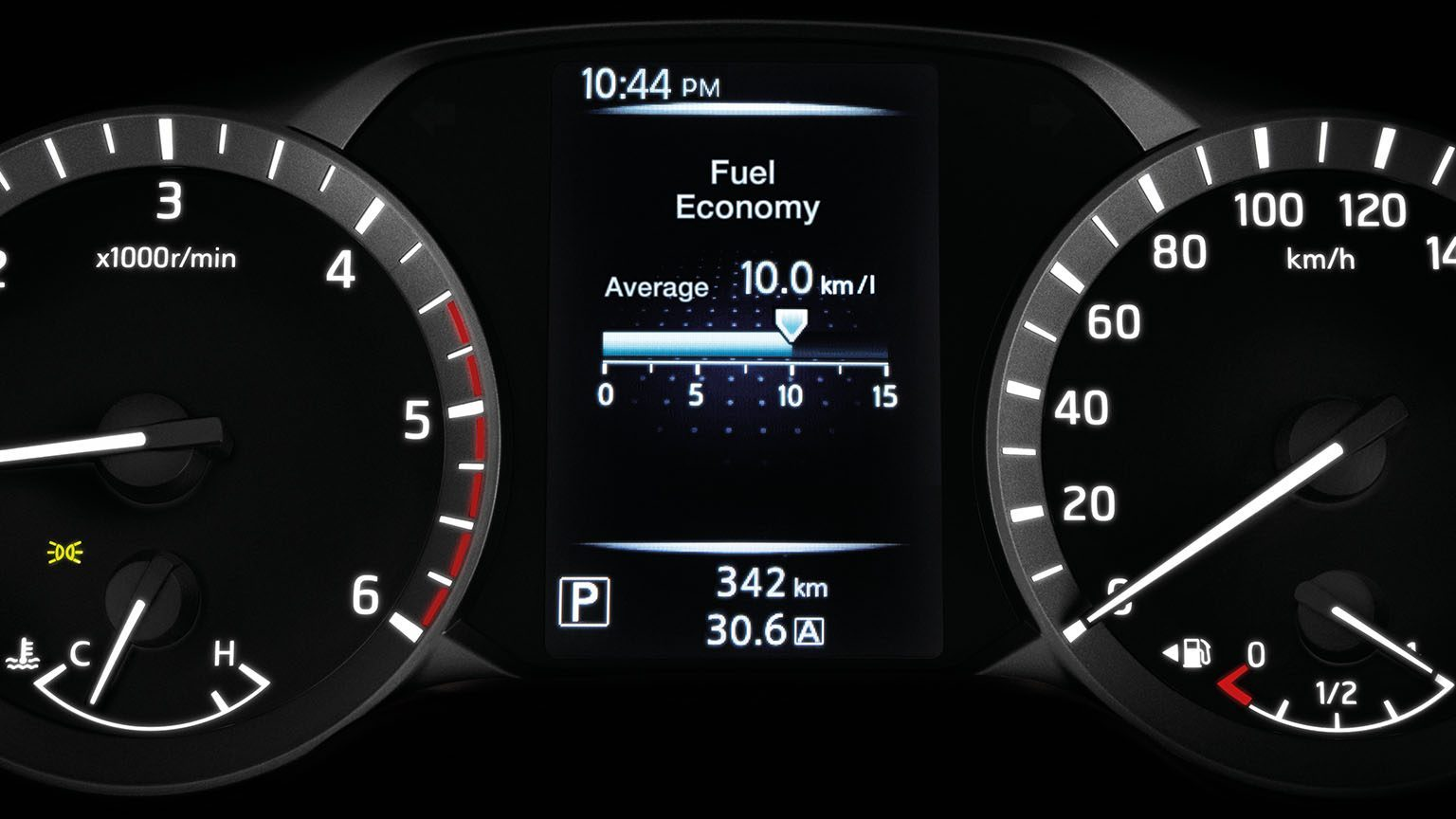 Fuel-economy Display