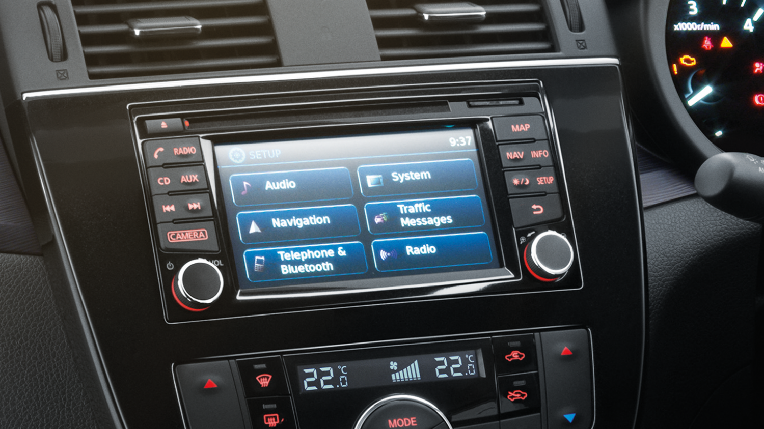 Nissan Pulsar – Hatchback | NissanConnect display