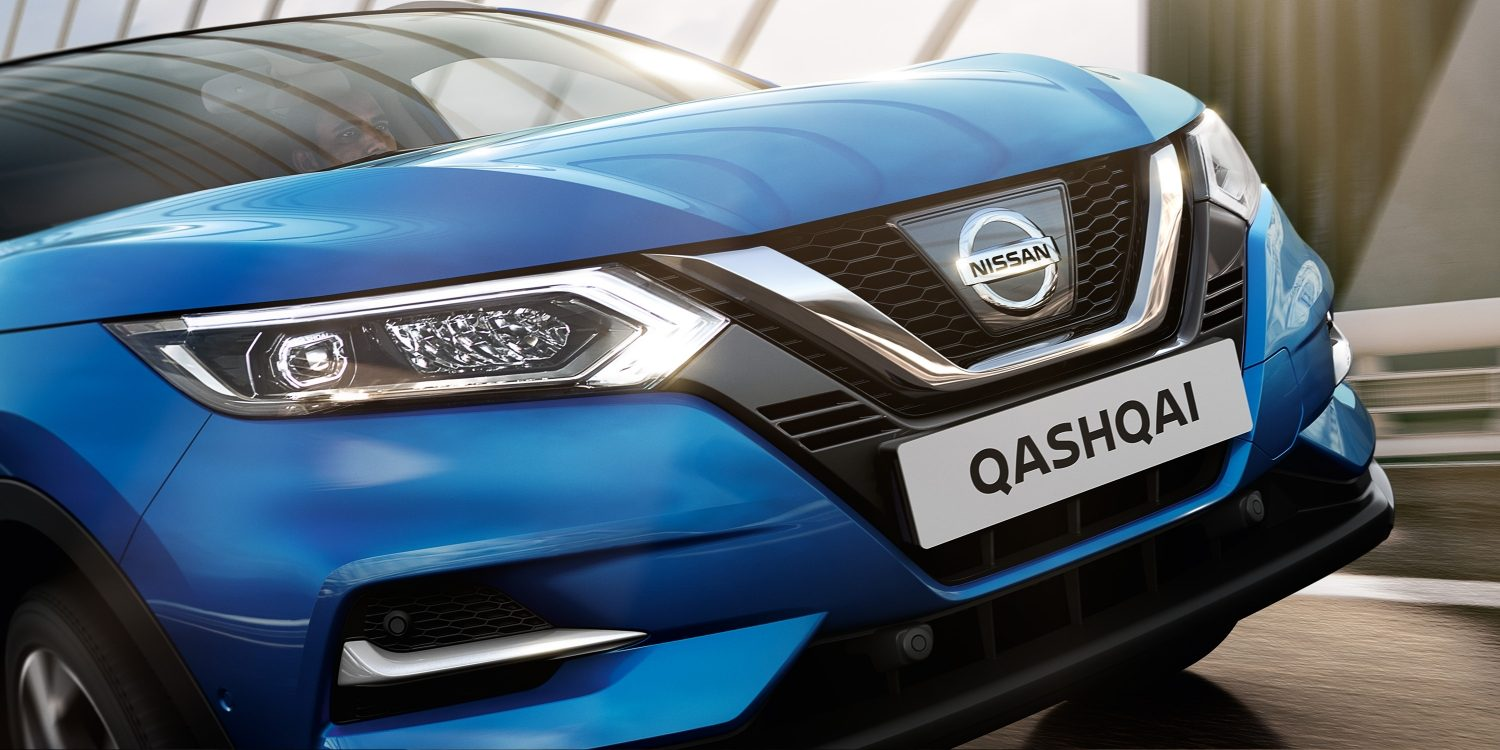 Qashqai driving shot detail of V-Grille