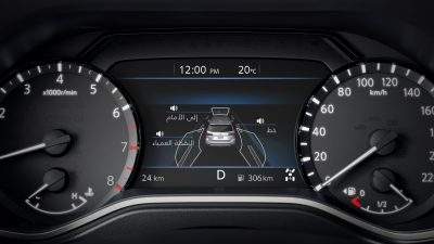 2021 Nissan X-Terra showing Driving Aids display