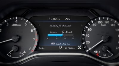 2021 Nissan X-Terra showing Fuel Efficiency display