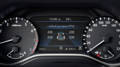 2021 Nissan X-Terra showing Tyre Pressure display