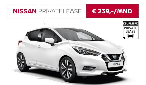 Nissan Private Lease Deal - JUKE