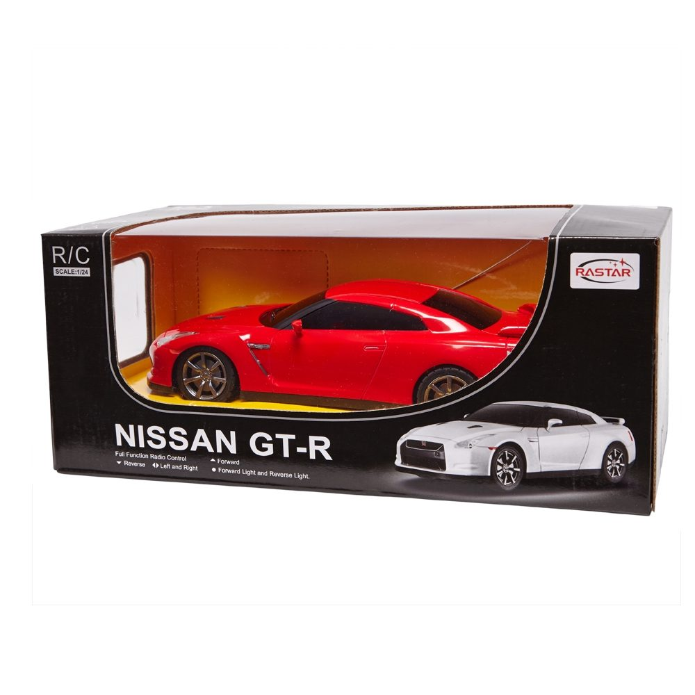Nissan - Accessories - Merchandise