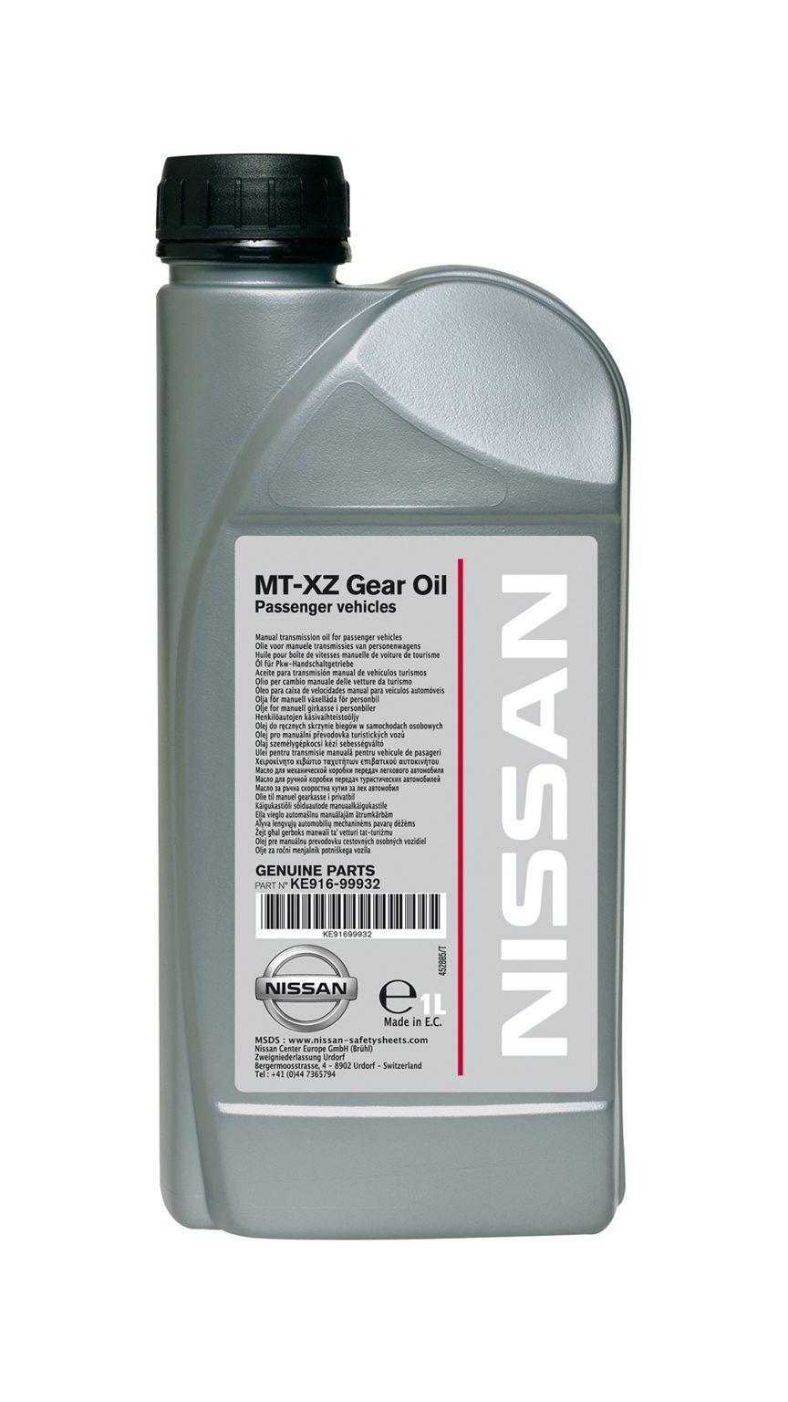 Huile moteur Nissan - Services | Nissan