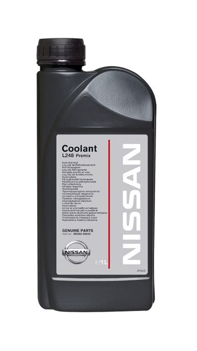 Genuine Oil - Nissan Ownership - Owners Area | Nissan