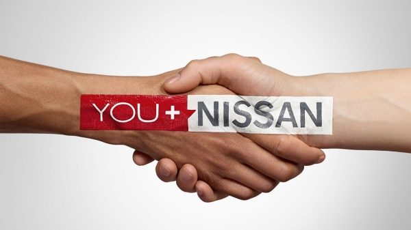 You+Nissan logotips.