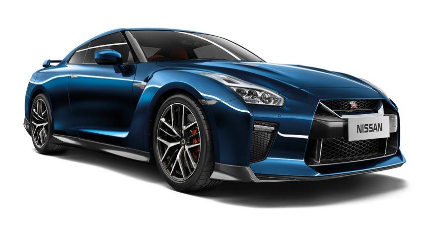 Nissan GT R   Supercar   Carro Desportivo | Nissan