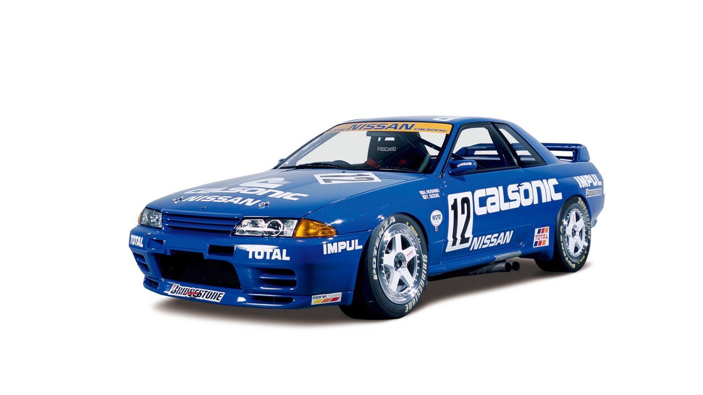 Nissan Gt R Supersportwagen