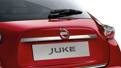 2018 Nissan JUKE trunk handle chrome