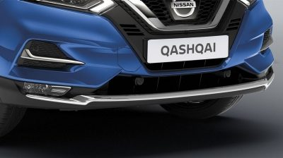 NISSAN QASHQAI Stoßfänger-Stylingelement in Chrom-Optik