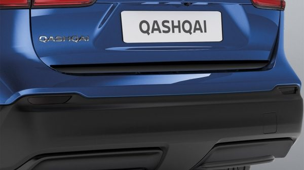 Qashqai trunk lower finisher black nismo